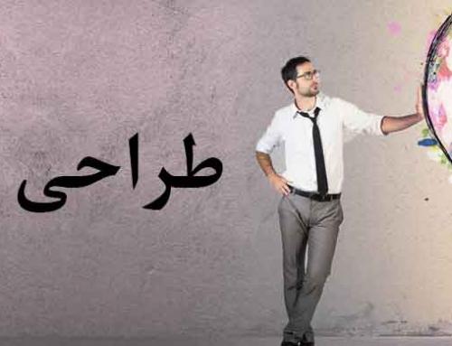 بهترین شرکت طراحی لوگو و آرم در اصفهان