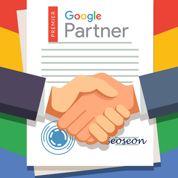 گوگل پارتنر (Google Partner)